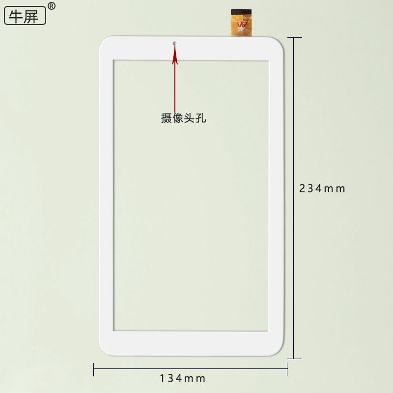 AMPE爱魅A91 A92 A101 A11亲情版平板电脑触摸屏外屏手写电容屏幕