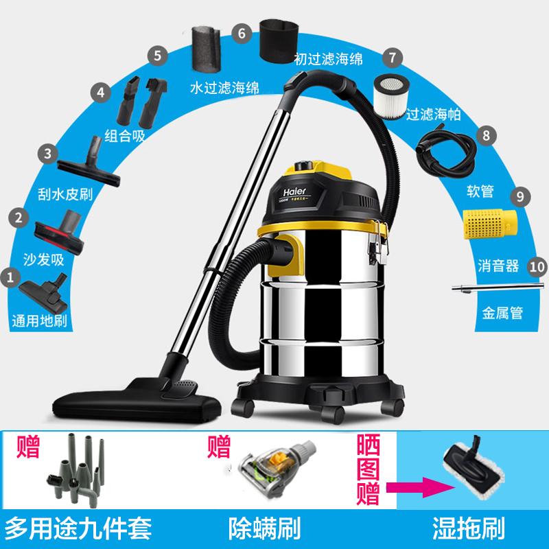海尔吸尘器家用强力干湿吹三用大功率筒手持式桶式地毯装修吸尘机