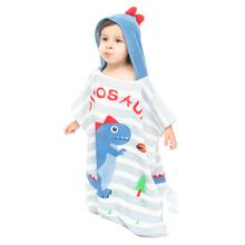 【永盛】儿童卡通全棉带帽浴袍斗篷