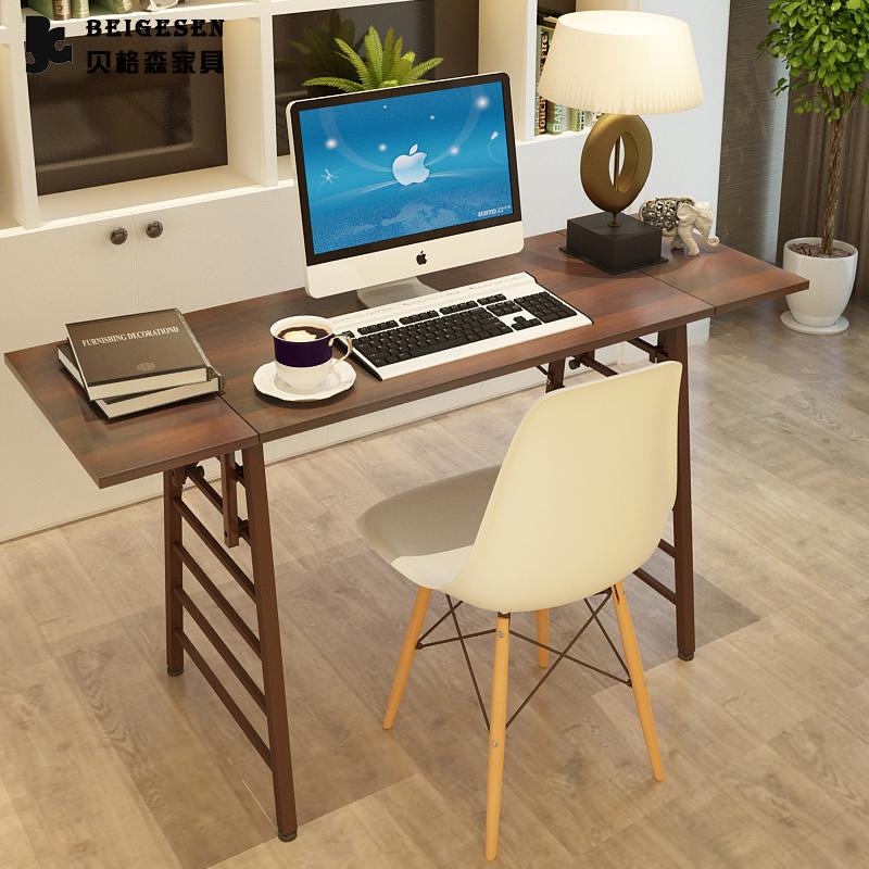 貝格森簡約書桌電腦桌臺式家用現代簡易寫字檯摺疊創意升降辦公桌