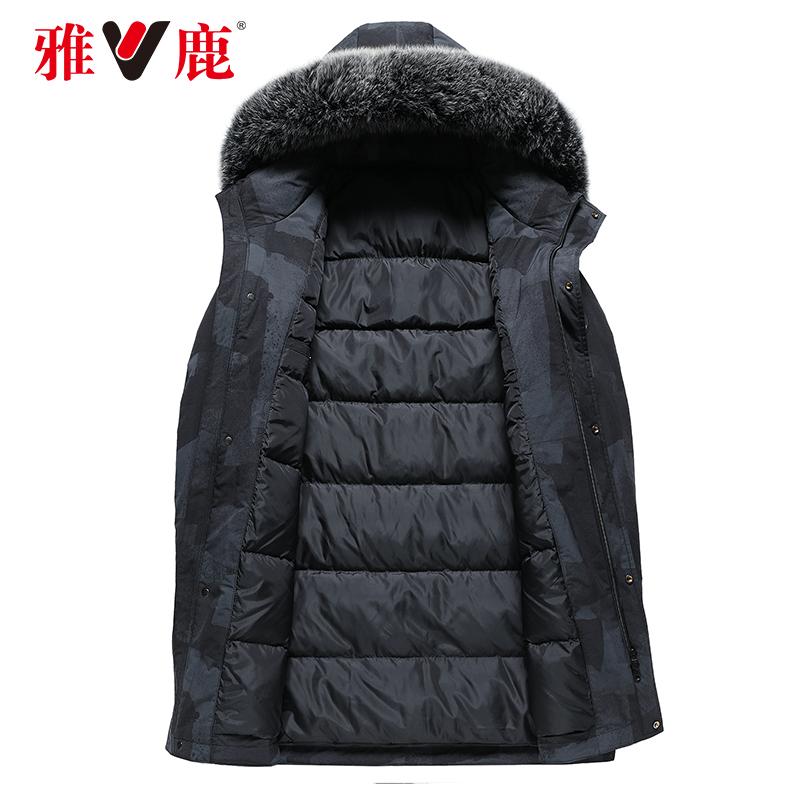 yaloo/雅鹿羽绒服男 加厚可脱卸大毛领冬装中老年爸爸装保暖外套