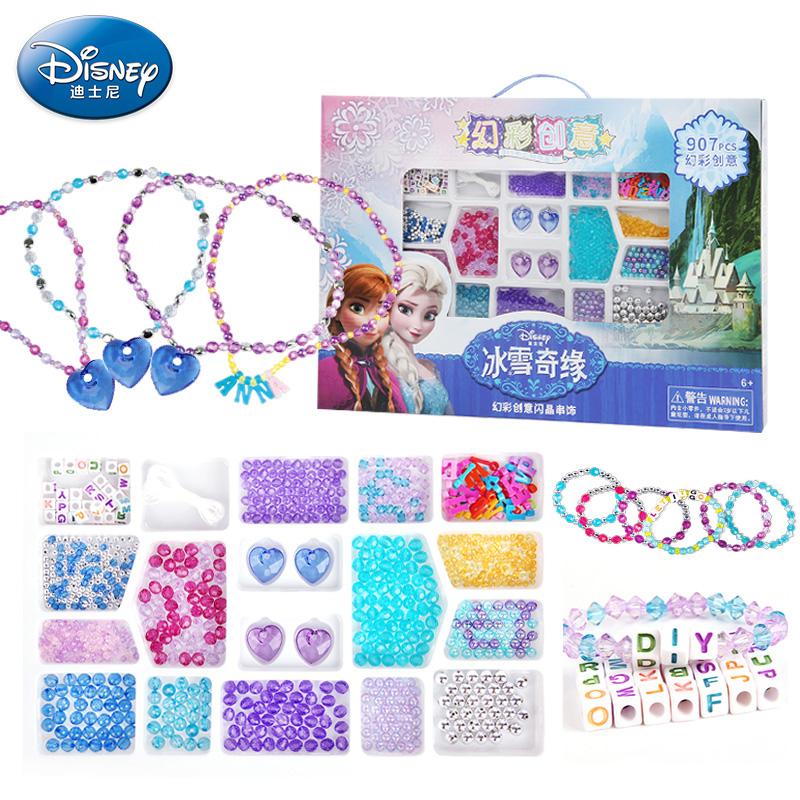 智高串珠冰雪奇缘手工DIY手链套装男儿童女孩穿珠子玩具礼盒