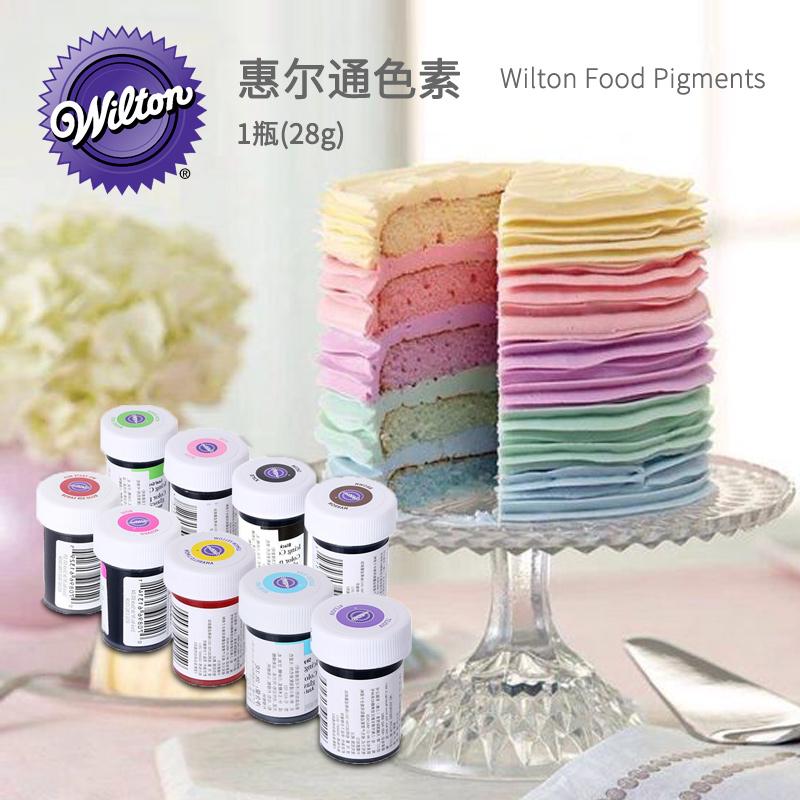 惠尔通wilton可食用色素烘焙蛋糕奶油裱花翻糖柠檬黄黑色蓝色白色