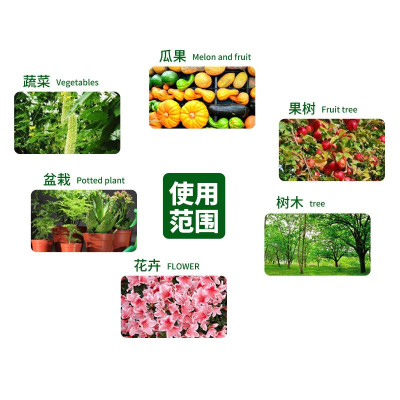 营养土有机肥料 花卉 蔬菜用阳台种菜种花有机肥 颗粒复合有机肥