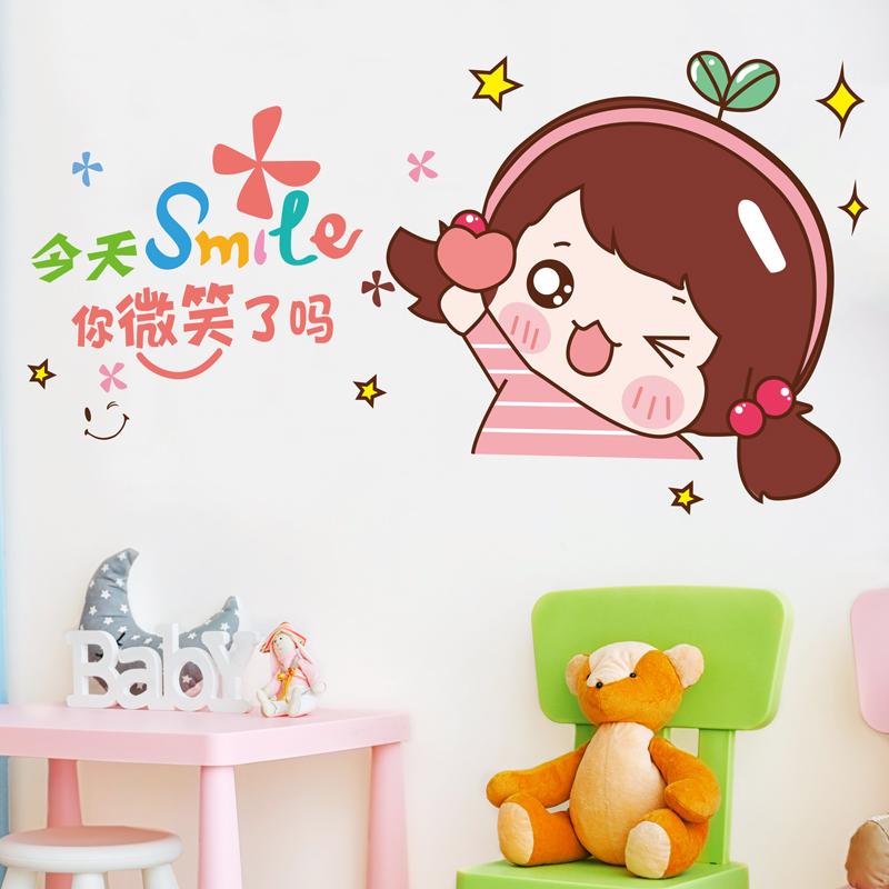 牆貼紙卡通可愛女孩辦公室桌面激勵鼓勵標語文字隨意貼畫微笑笑容