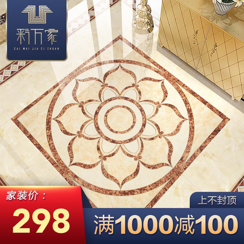 客厅地板砖拼花图抛晶砖入户玄关瓷砖地毯砖仿水刀防滑耐磨地板砖