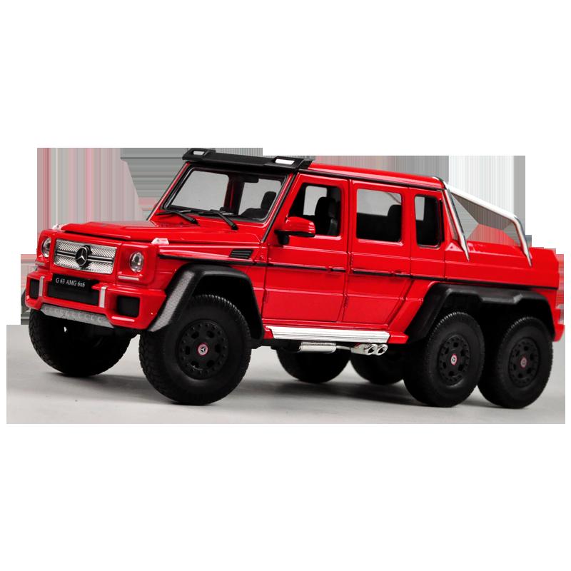 威利1:24奔驰AMG大G G63车模越野车仿真原厂合金汽车模型玩具摆件