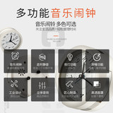 Student's mute bedside creative music multifunctional simple alarm luminous child personality lazy small alarm clock