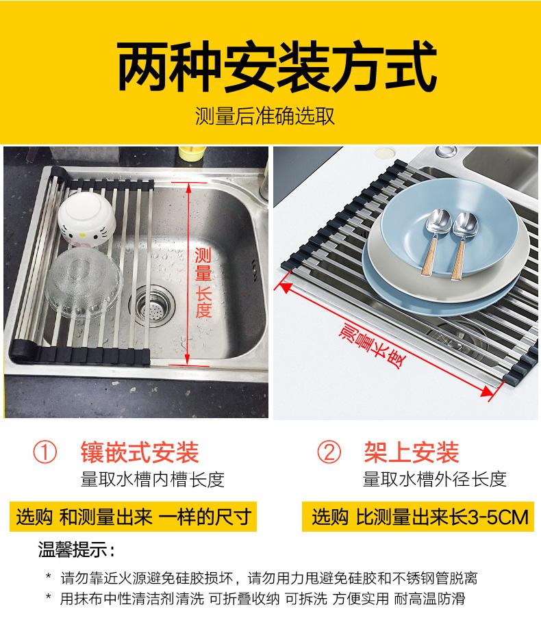 方管 洗菜盆滤水卷帘 不锈钢水池沥水架 304 可折叠厨房水槽沥水篮