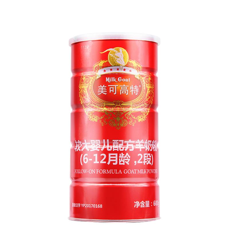 【1000减150】美可高特羊奶粉2段宝宝婴幼儿奶粉红罐600g克6罐装