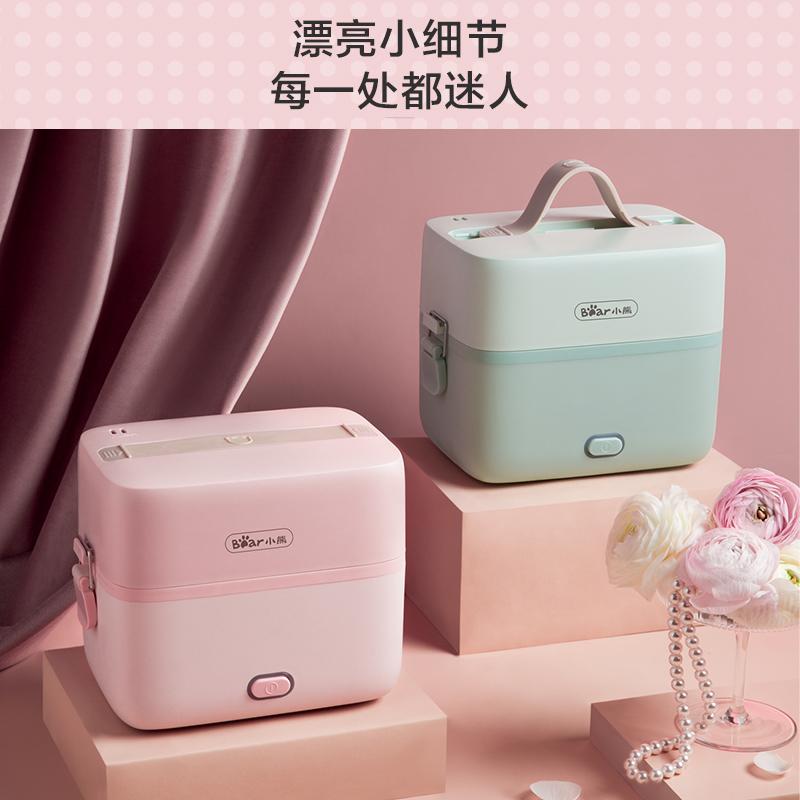 小熊电热饭盒便携式可插电自动保温加热不锈钢迷你蒸菜蒸热饭神器