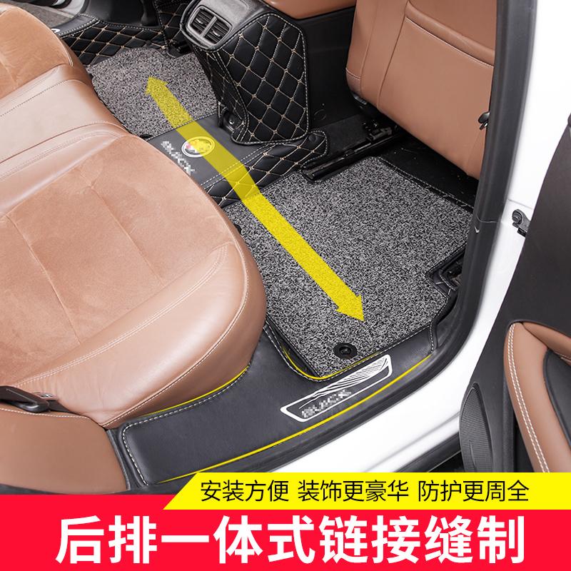 2017款别克君威脚垫全包围19款新君威gs专用丝圈汽车脚垫内饰改装