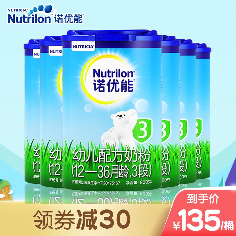 诺优能3段幼儿配方奶粉800g*6原装进口牛奶粉1-3岁宝宝儿童婴幼儿