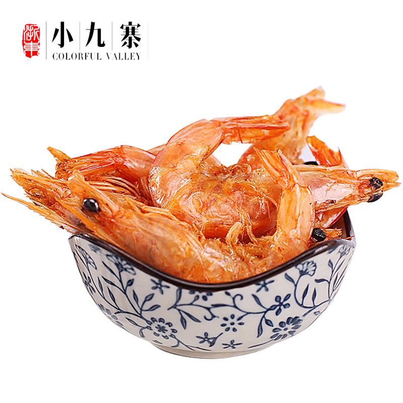 浙东小九寨一口脆虾真空脱水虾干虾仁即食烤虾零食2袋