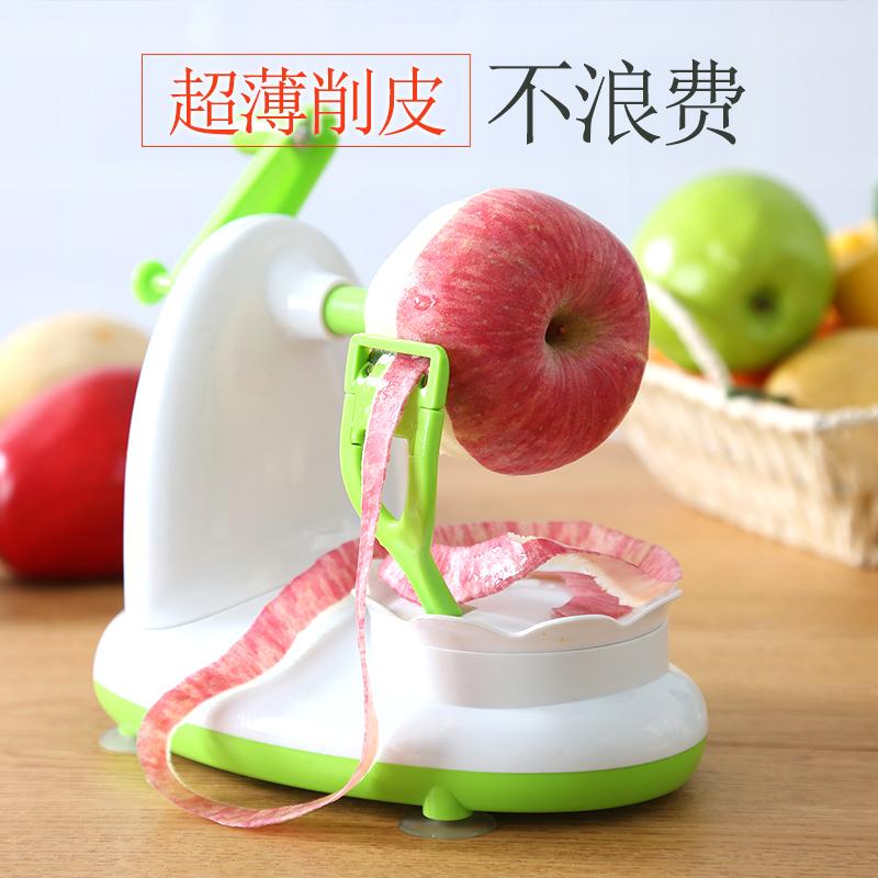 切水果神器全套多功能去核切块家用自动削皮去皮苹果切片消刀模具