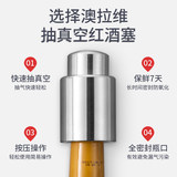 Vacuum wine stopper wine corked wine bottle stopper grade silica gel plug household cork caps Creative
