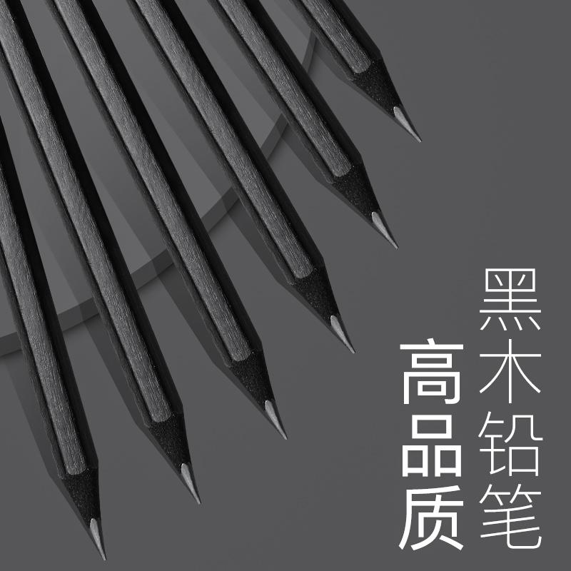 三木黑木铅笔hb小学生专用无铅毒无毒2b2比带橡皮擦头的六角杆儿童二一年级幼儿园学习文具考试答题卡黑炭色