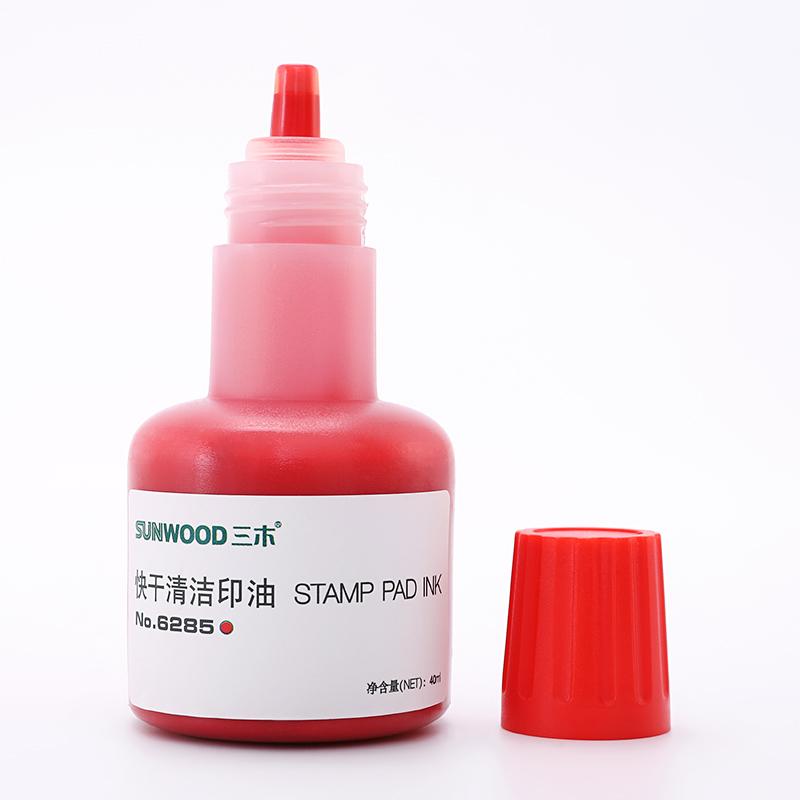 三木 印油6285 红色40ml财务办公用品印章公司章快干清洁印台油