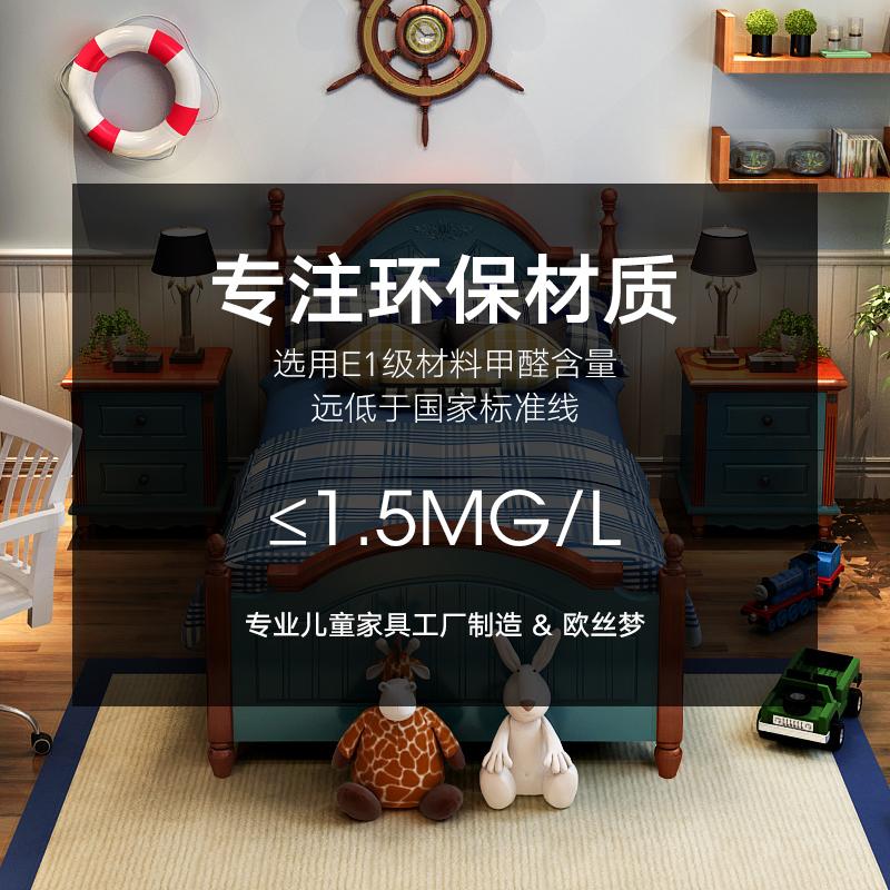 儿童床男孩女孩套房家具地中海卧室 1.2米小孩床小床1.35m单人床