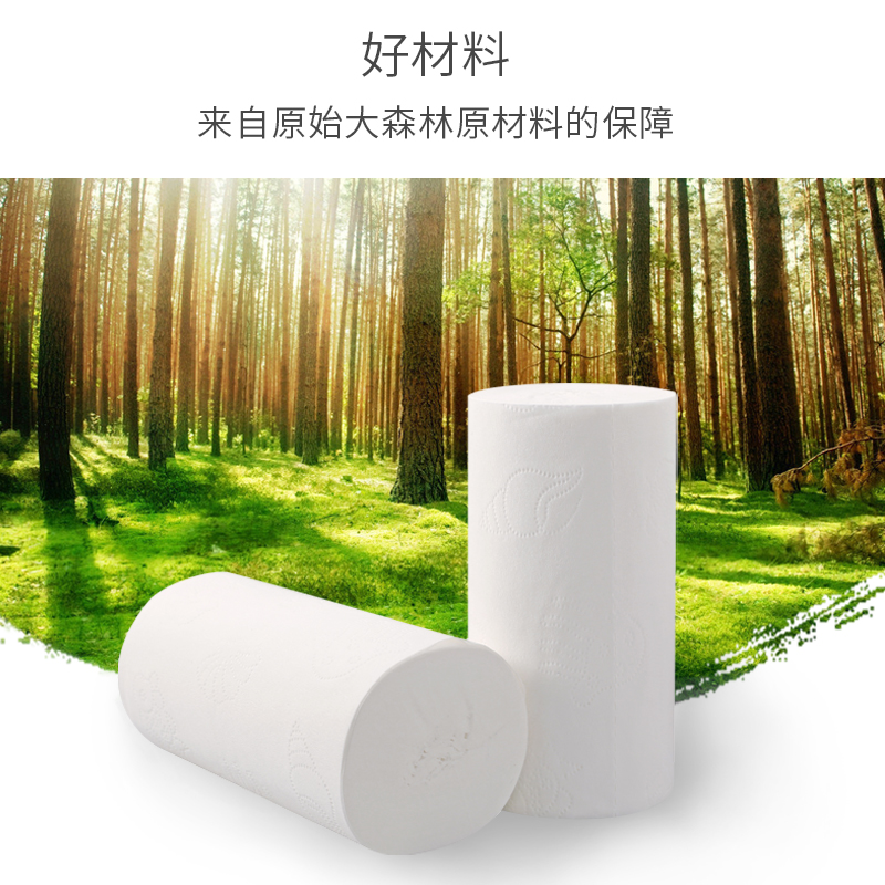 维朗卫生纸批发家用实惠装卷纸纸巾整箱家庭装无芯厕所卷筒纸手纸