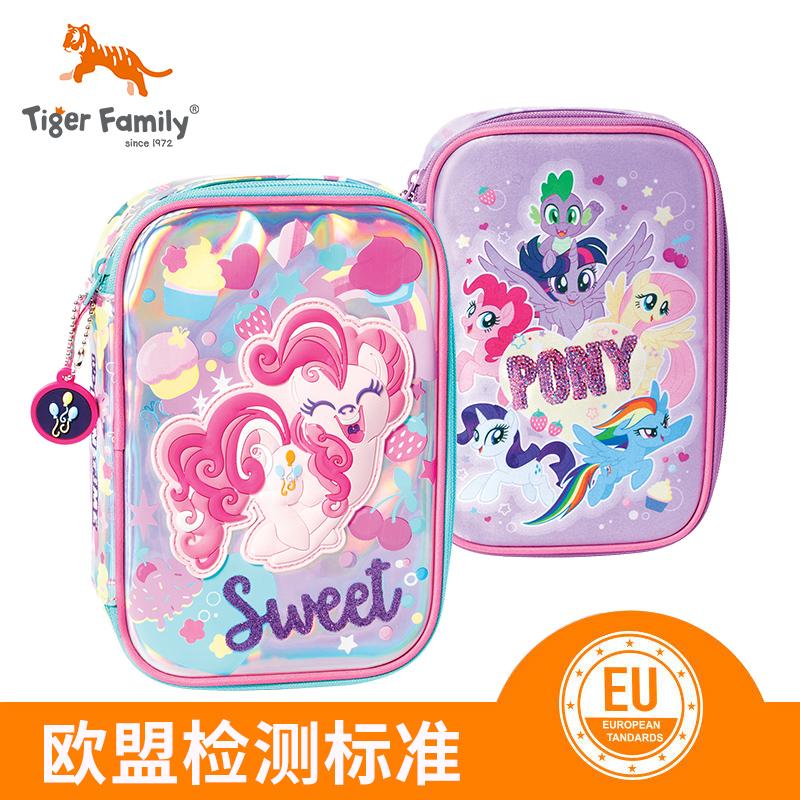 tigerfamily文具盒女小学生儿童礼物多功能铅笔盒男孩笔袋大容量
