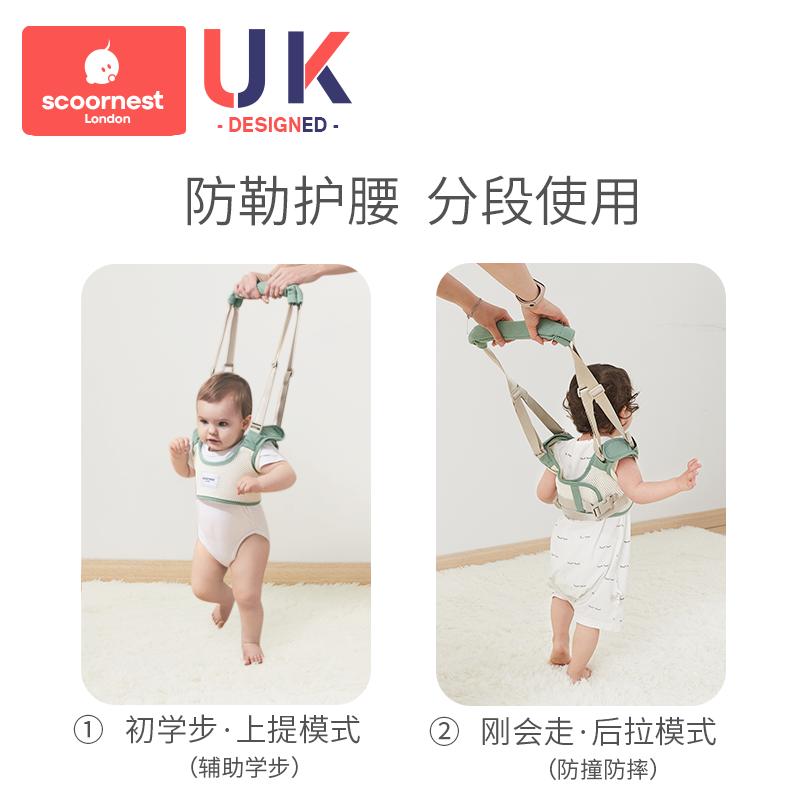 科巢宝宝学步带防勒婴幼儿童学走路站立防摔神器两用婴儿牵引绳