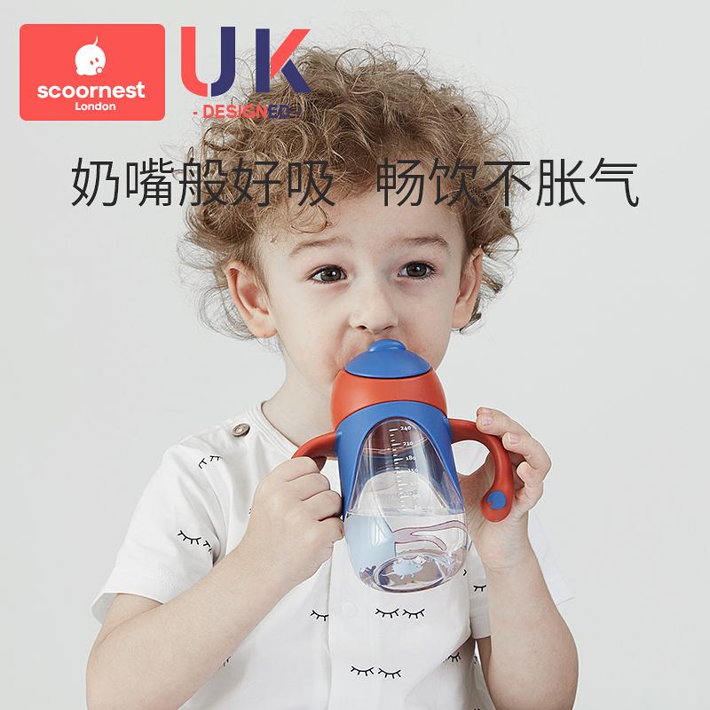 科巢PPSU婴儿童吸管式学饮杯鸭嘴杯喝水杯子两用带手柄奶瓶大宝宝 No.4
