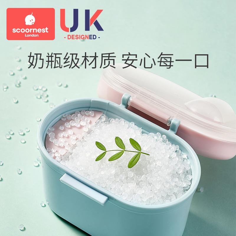 科巢嬰兒奶粉盒大容量便攜外出分裝格米粉盒子輔食儲存密封防潮罐
