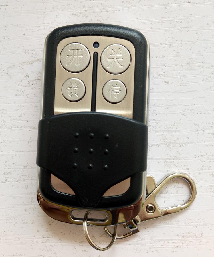 平移門電機專用遙控器三生門控專用遙控器