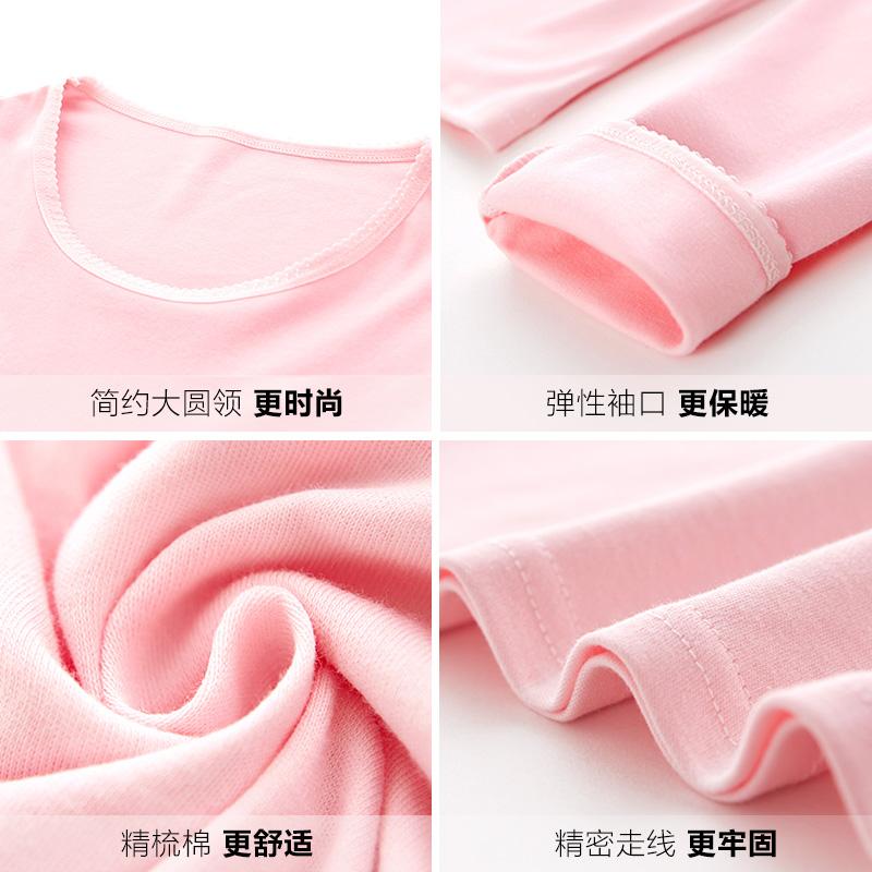 孕妇秋衣单件哺乳上衣纯棉产后喂奶衣春秋冬季睡衣月子服保暖内衣