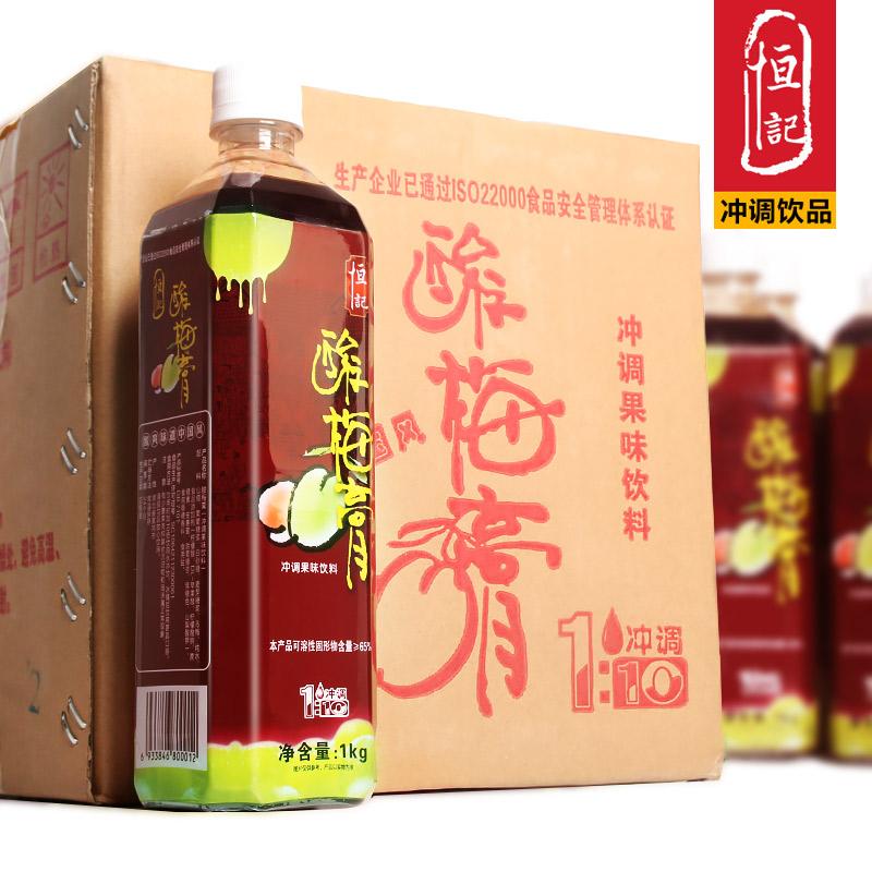 恒记酸梅膏浓缩酸梅汤原料乌梅汁酸梅汁冲调果汁饮料商用浓浆整箱