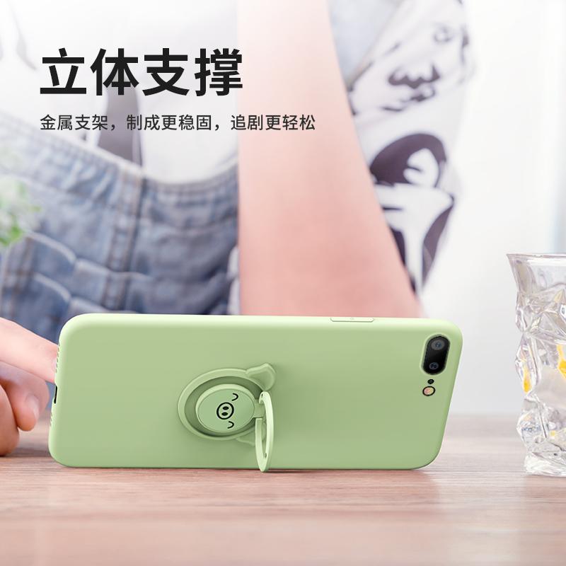 iPhone7手机壳7plus萌猪可爱卡通苹果8全包软壳防摔8plus男女外壳iPhone7/8新潮个性创意7p/8plus轻薄保护套