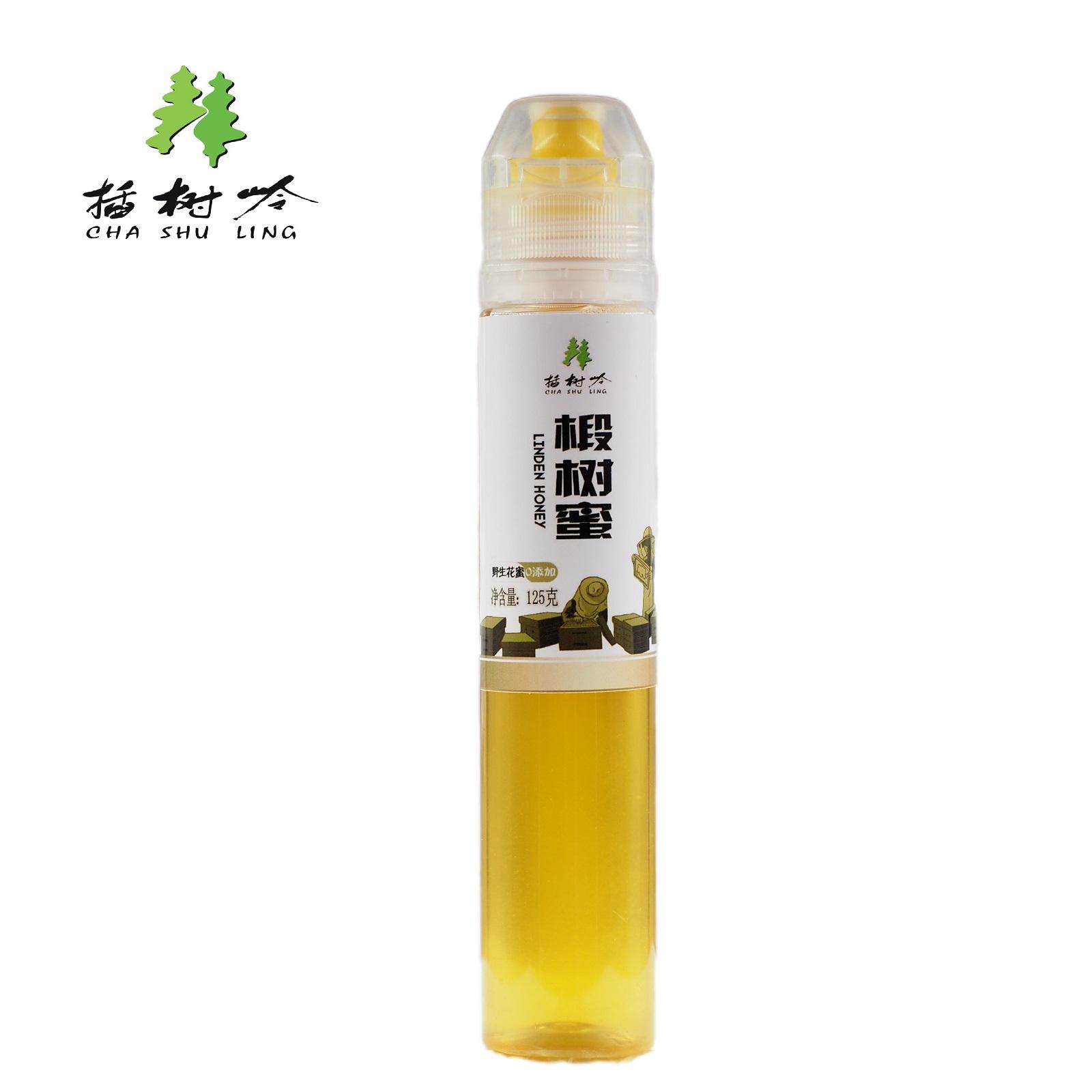 插树岭椴树蜜便携装蜂蜜东北蜂蜜天然蜂蜜小瓶装125克