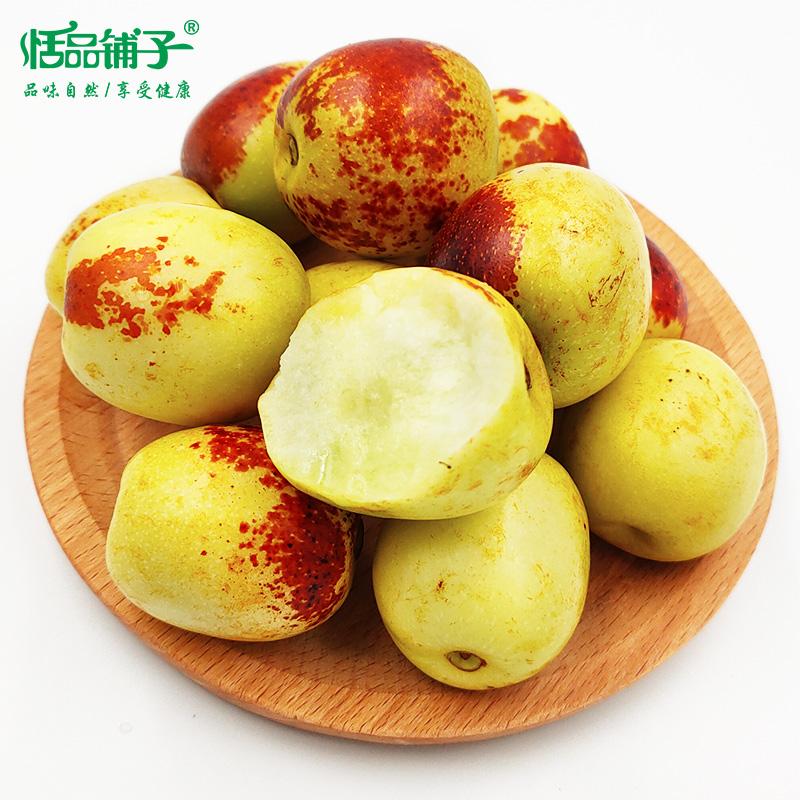 现货 大荔冬枣新鲜水果陕西应季脆甜枣子净重2.5斤非沾化青枣包邮
