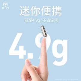 苹果耳机转接头二合一转换器11Pro充电7听歌8pplus两用XR手机iPhone数据线X吃鸡xs max分线lightning转3.5线