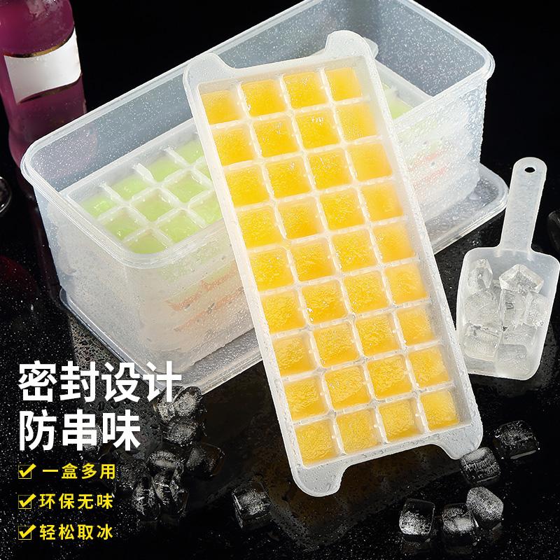 冰块模具家用制冰神器冰格冰箱制冰器商用冻做的冰盒储存盒食品级