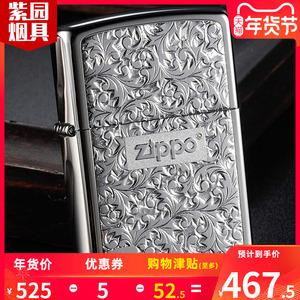 打火机ZIPPO正版防风 纯银KR-7/8 美国原装正品煤油zppo男士礼物