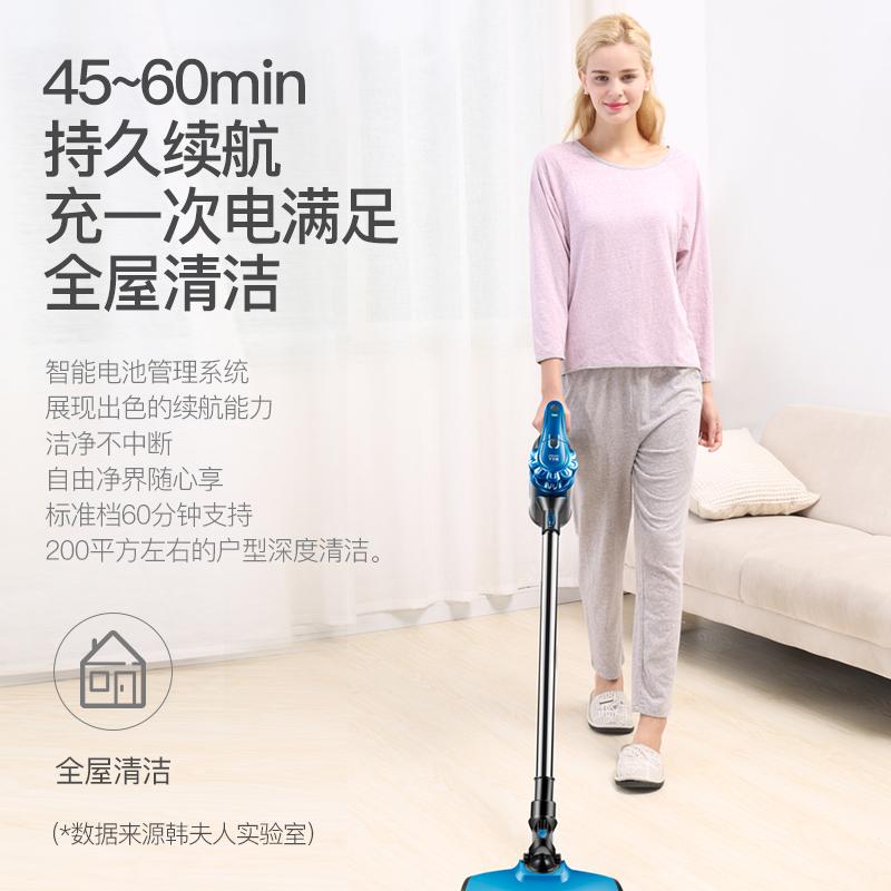 韩夫人无线吸尘器家用手持式超静音小型车载强力大吸力功率无绳机