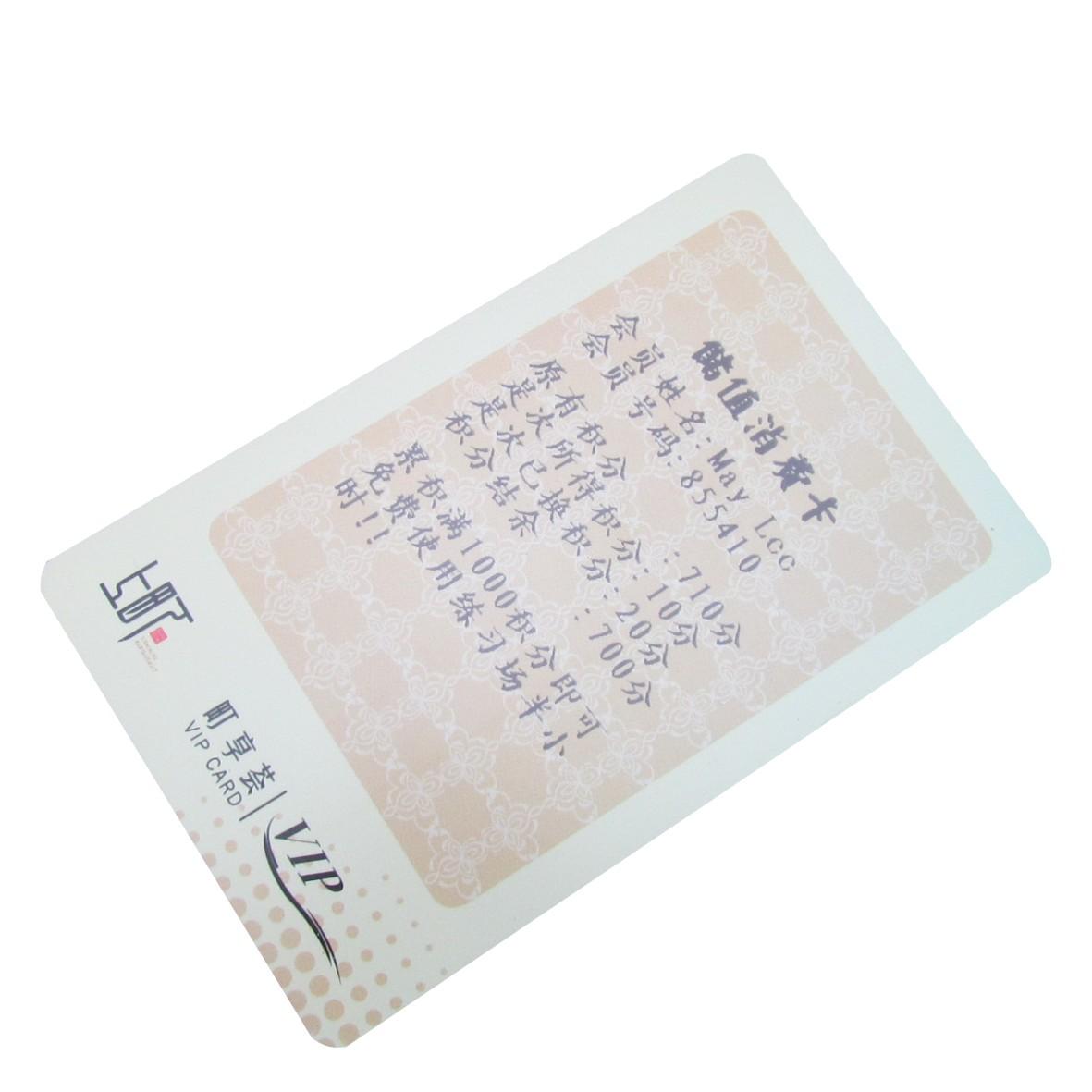 深翼荣大斯达STAR可视卡会员卡打印机可反复擦写打印机热敏复写卡打印机会员管理系统会员卡管理系统 一体机