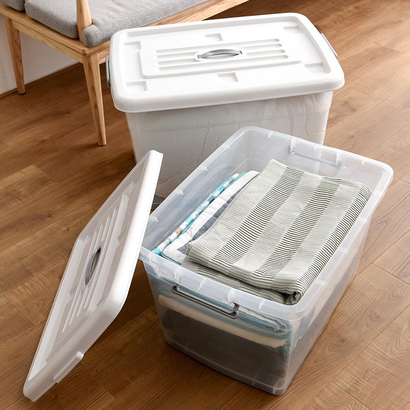 小号塑料收纳箱收纳盒衣服整理箱加厚大号整理箱有盖衣物储物箱子