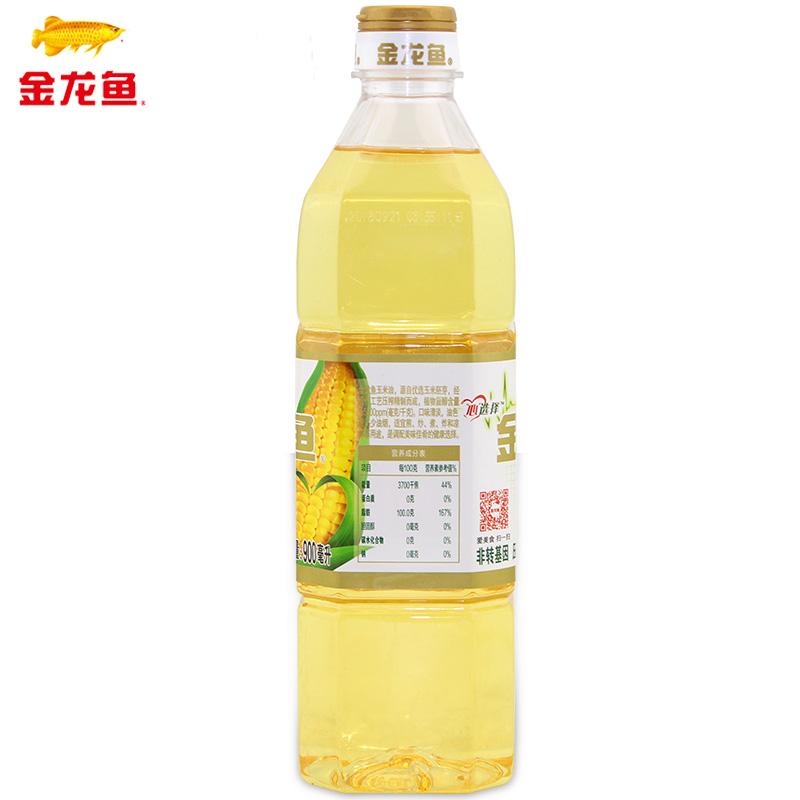 金龙鱼玉米油900ml*15小瓶装玉米胚芽油食用油粮油植物油压榨整箱