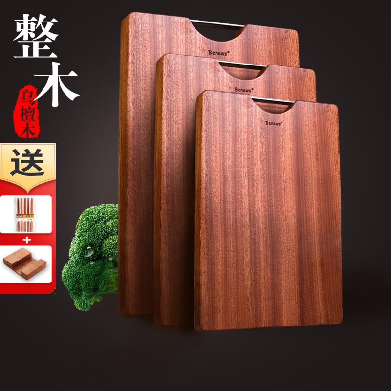 菜板实木家用砧板乌檀木整木切板长方形抗菌防霉厨房加厚铁木粘板