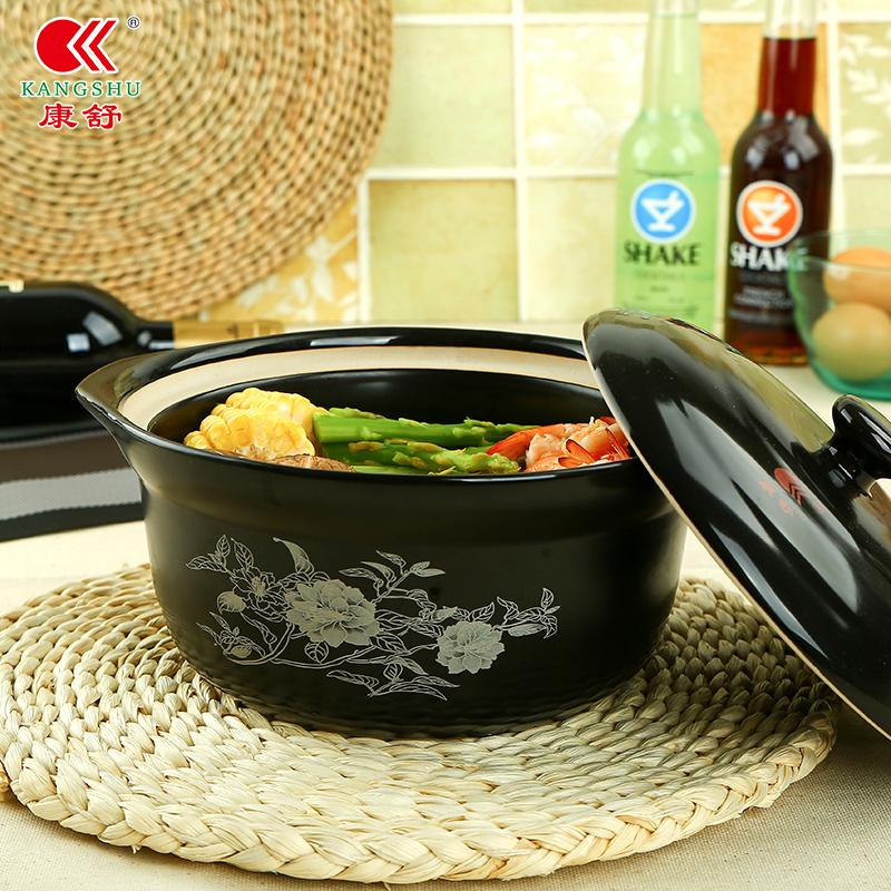 康舒砂鍋大容量耐高溫明火砂鍋 煲湯鍋燉鍋養生粥鍋沙鍋陶瓷煲