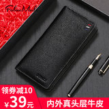 Wallet men 2019 new long men wallet zipper ultra-thin leather youth large capacity wallet wallet card holder