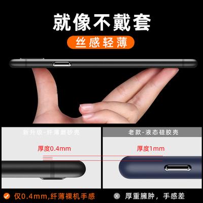 iPhone7plus手机壳全包主营品牌