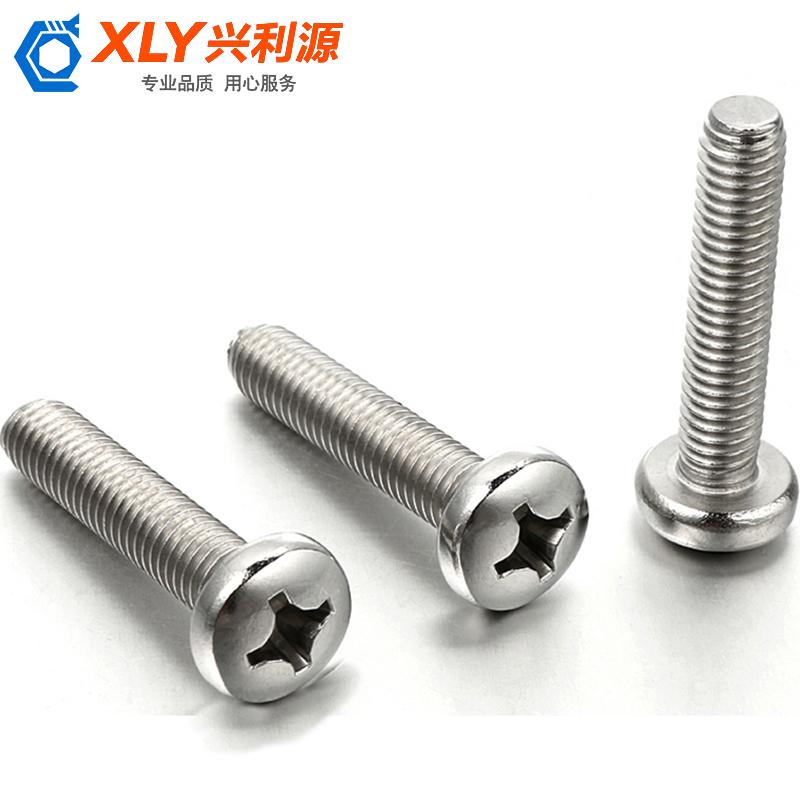 304不锈钢螺丝m4机牙十字圆头螺栓盘头螺钉4-80mm毫米长紧固件