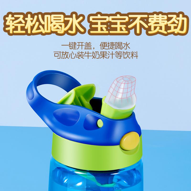 儿童水杯吸管水杯夏季可爱男女宝宝幼儿园小学生防摔便携水壶夏天