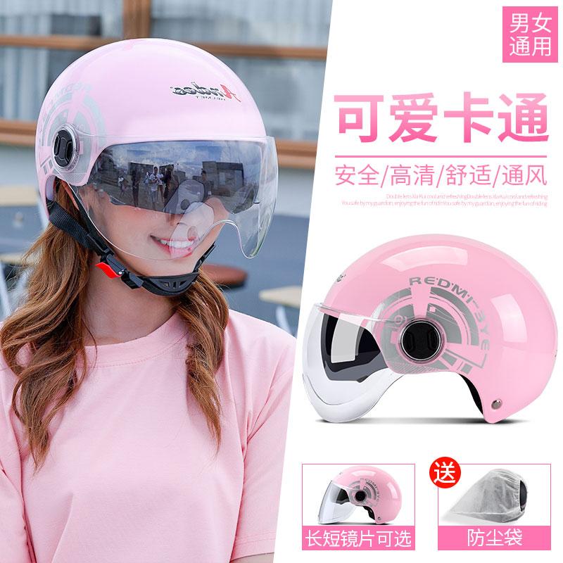 电动摩托车头盔男电瓶车女士夏季冬季四季轻便半盔防晒可爱安全帽