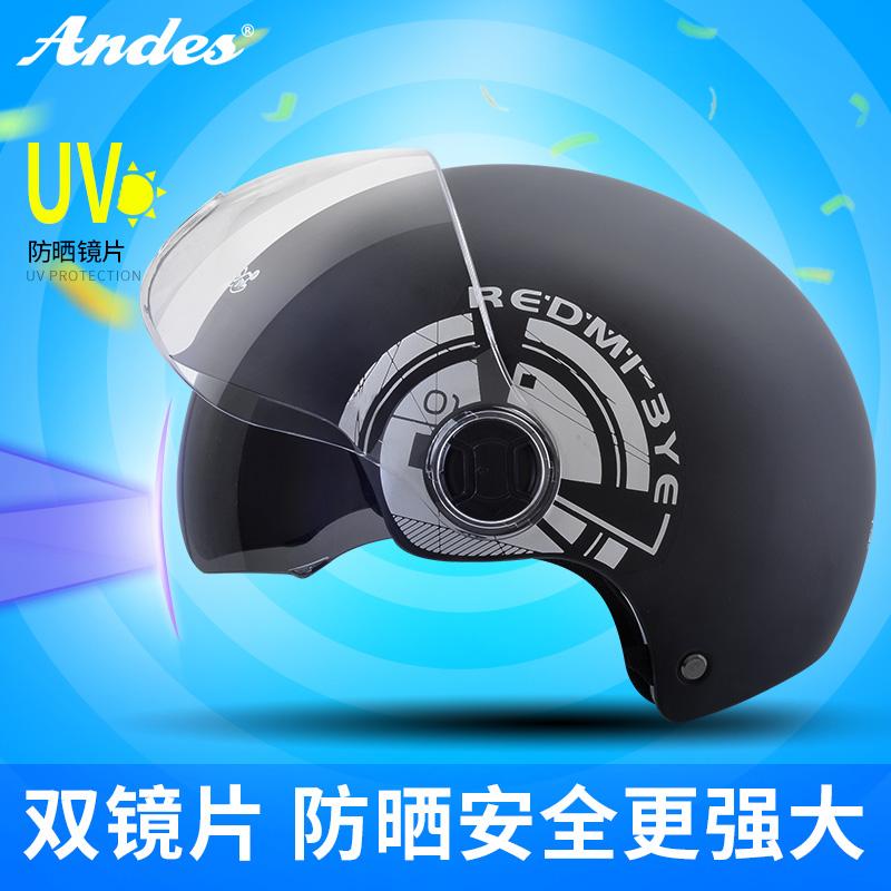 电动摩托车头盔男电瓶车女士夏季四季轻便式半覆式防晒可爱安全帽