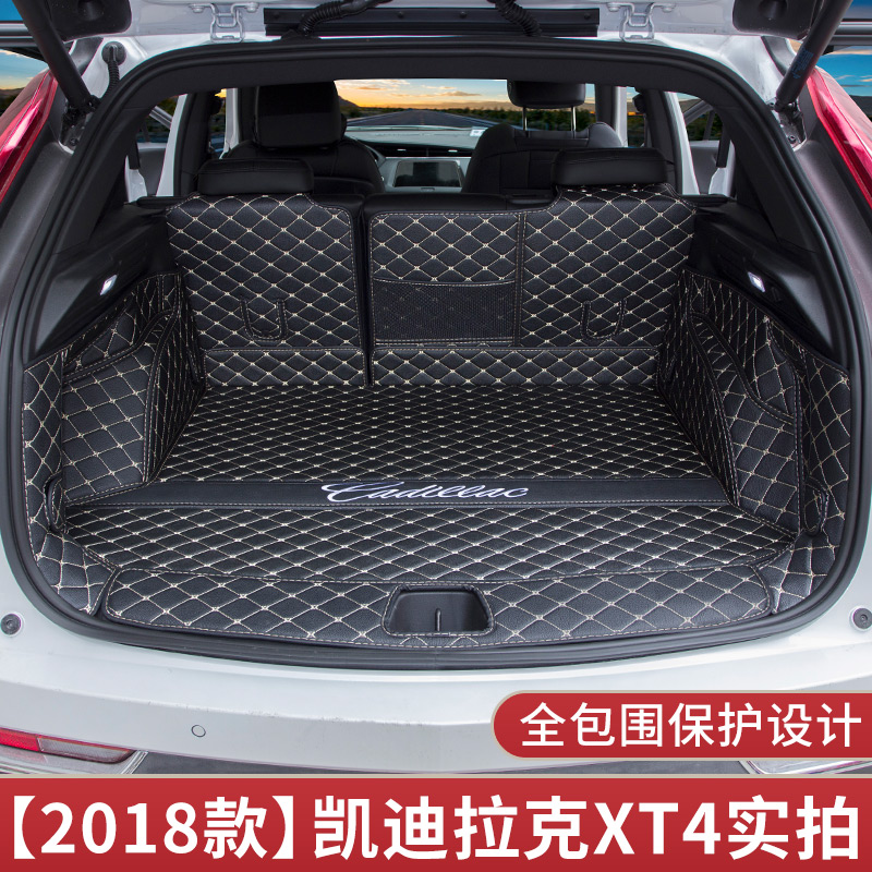 凯迪拉克ATSL XTS XT5全包围尾箱后备箱垫ATS汽车用品改装XT4装饰